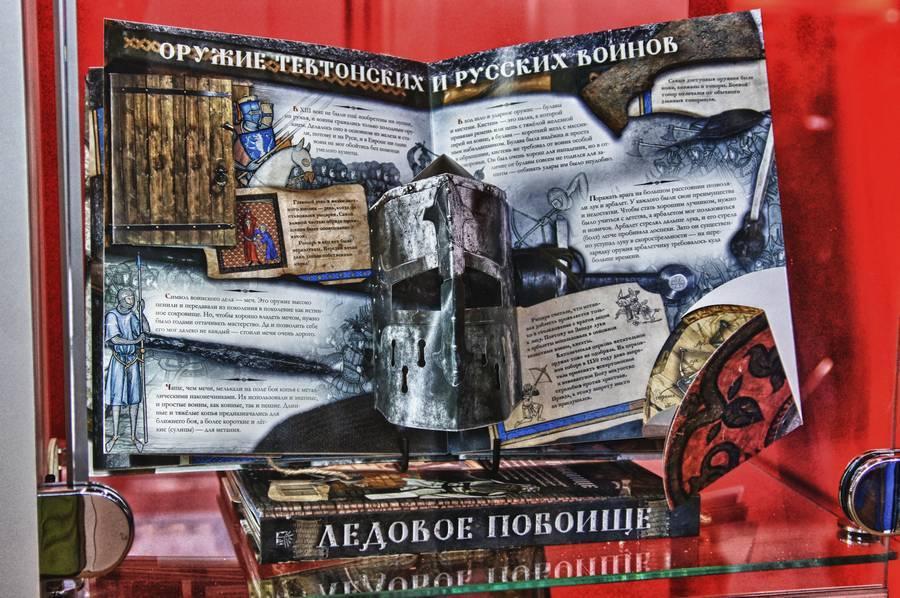 """"""",""""www.ridus.ru"""