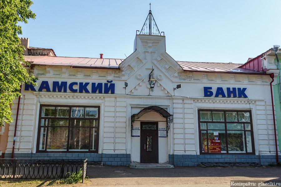 Рыбинск проститутак город фото