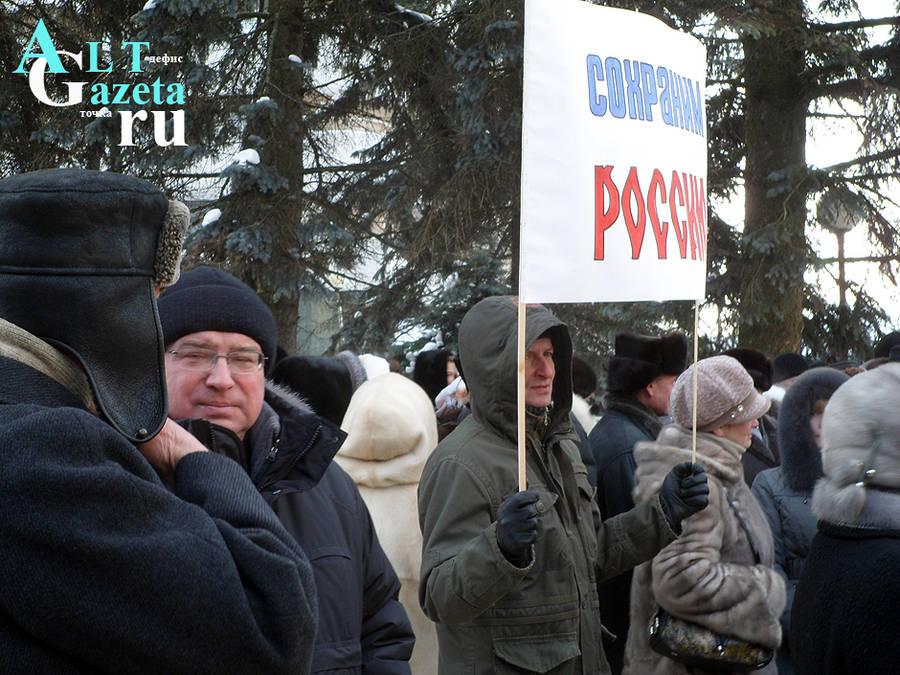 Глава Сергиево-Посадского муниципального района Владимир Коротков (вочках)