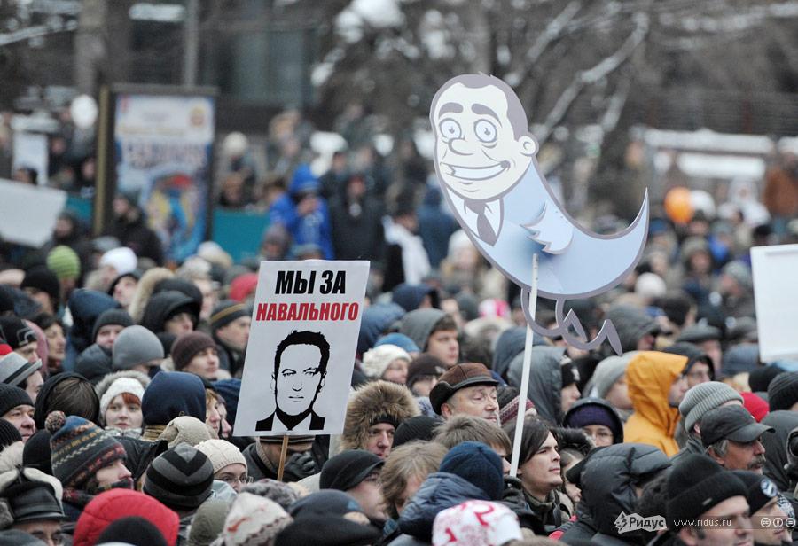 Митинг «Зачестные выборы» напроспекте Сахарова вМоскве 24декабря 2011 года. © Антон Тушин/Ridus.ru