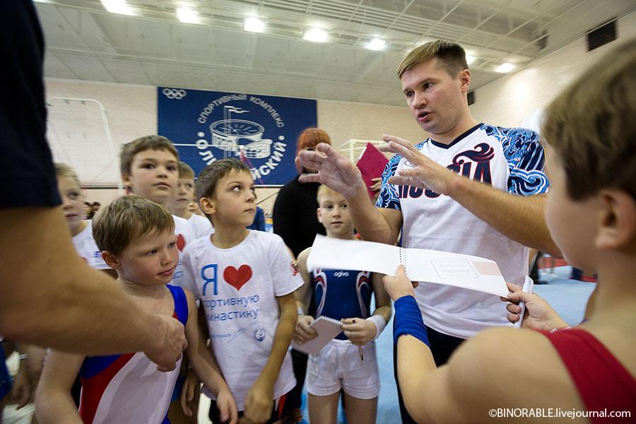 Всероссийский день гимнастики отметили олимпийским мастер-классом. Фоторепортаж. Ридус