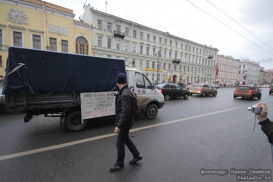 Акция протеста вСанкт-Петербурге 10декабря 2011 года. © Павел Семёнов