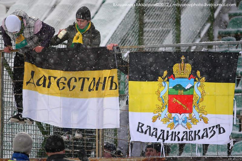 фото имперский флаг россии