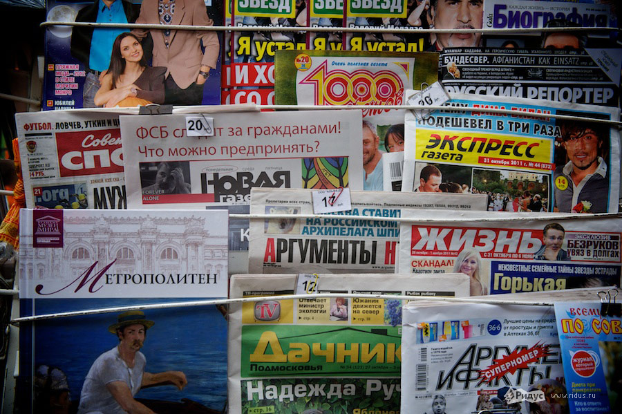 Поддельный номер «Новой газеты» наприлавке газетчика. © Антон Белицкий/Ridus.ru
