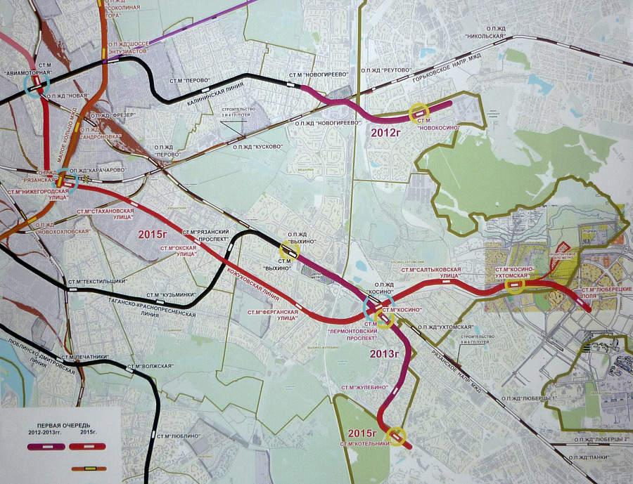 наших героев метро открытие люберецкие поля косино ухтомской затрат электричество, воду