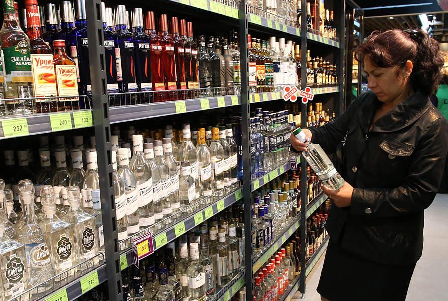ноут продажа алкогольной продукции вакансии кладбищ