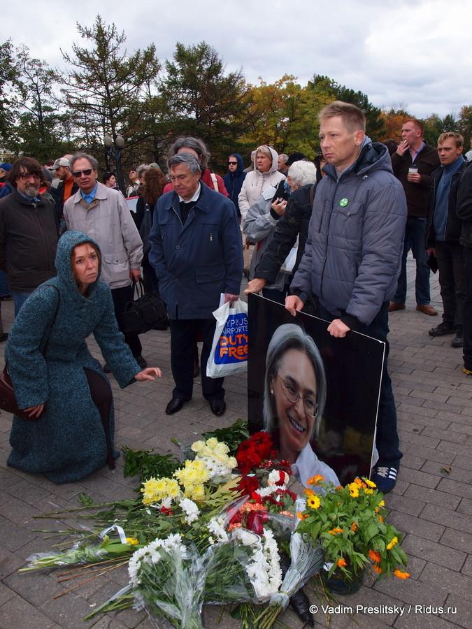 Пикет памяти Анны Политковской. Москва. © Vadim Preslitsky