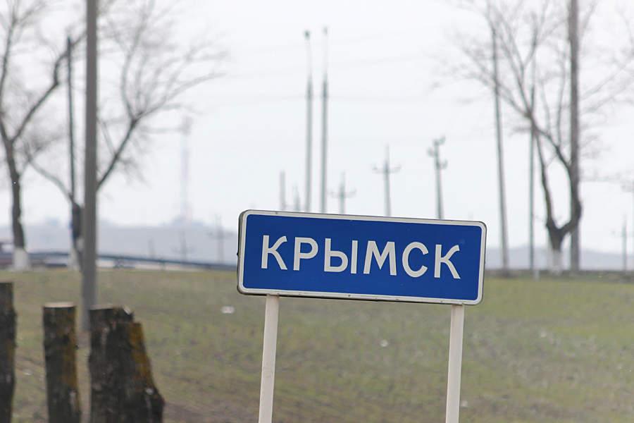 Въезд вгород © Никита Перфильев