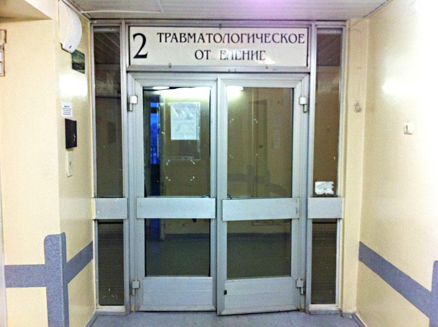 Кащенко психиатрическая больница адрес москва адрес