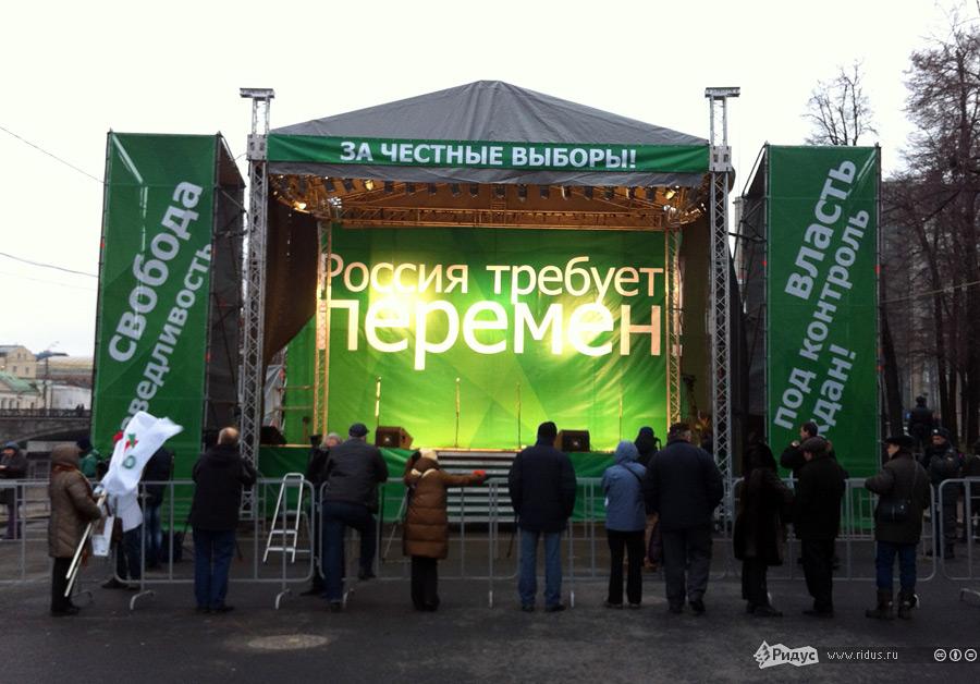 Митинг «Яблока» наБолотной площади. © Антон Белицкий/Ridus.ru