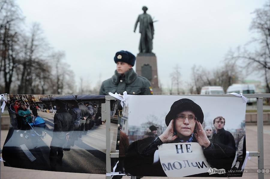 Плакаты активистов партии «Яблоко» наБолотной площади вМоскве 17декабря 2011 года. © Антон Белицкий/Ridus.ru
