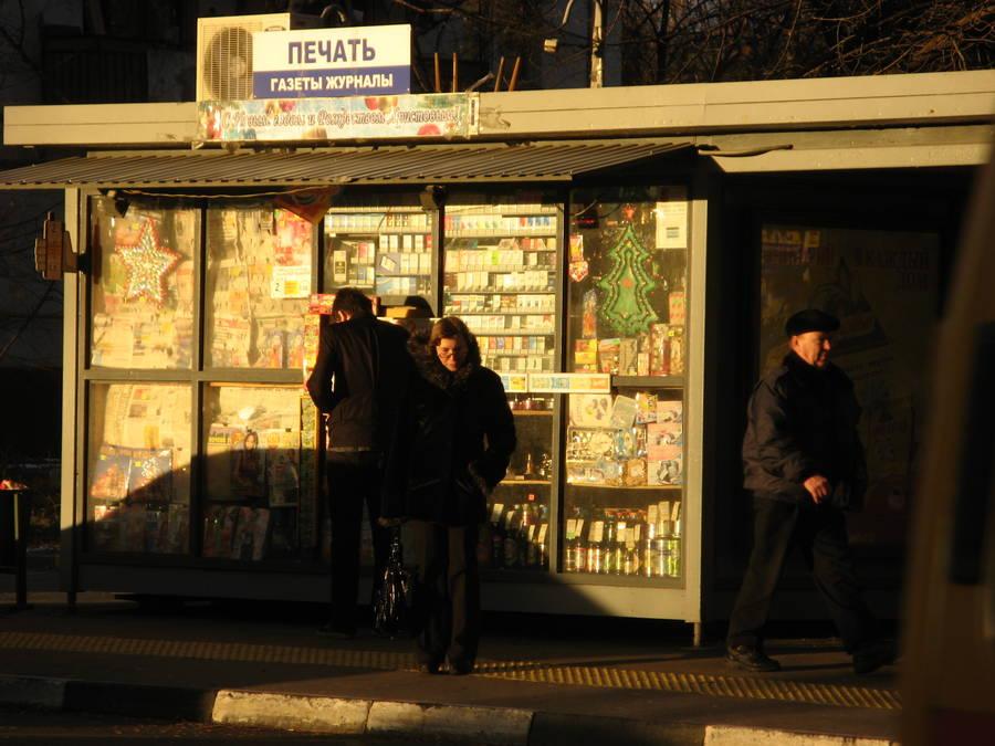 Остановка вНовогиреево. © Иван Герасименко/Ridus.ru