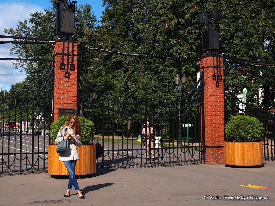 парк Сокольники был,