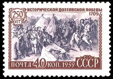 Самые дорогие советские марки фото