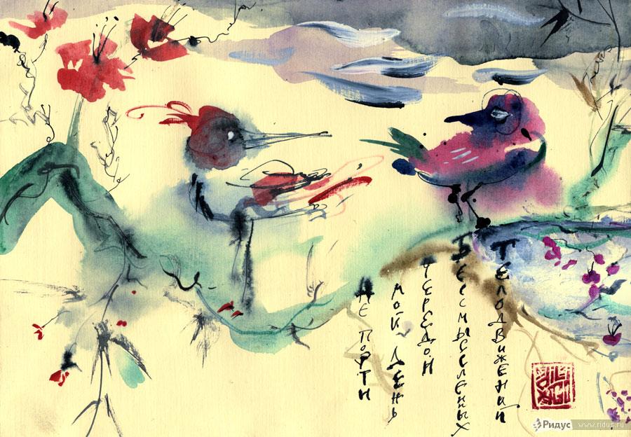 общей картинки японских картин стихи хокку цветные полки