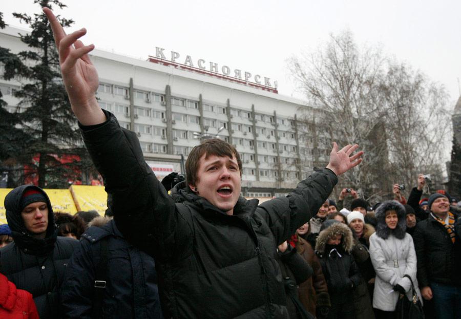 Митинг врамках акции «Зачестные выборы» вКрасноярске. © Ilya Naymushin/Reuters