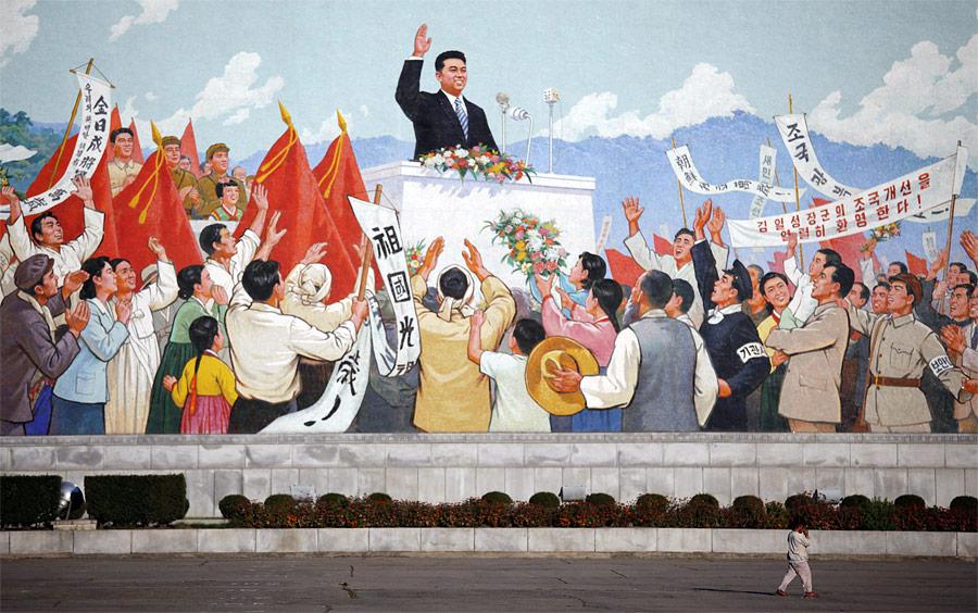 Масштабная настенная роспись наулице Пхеньяна. © Damir Sagolj/Reuters