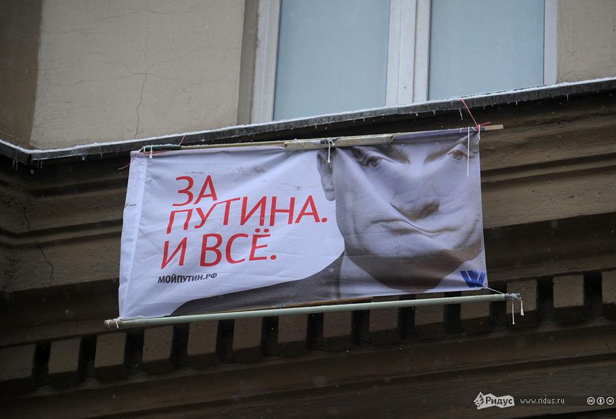 Плакаты в поддержку владимира путина вывесили на жилых домах.