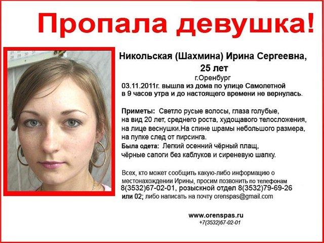 Проституток девушки на час оренбург развратные