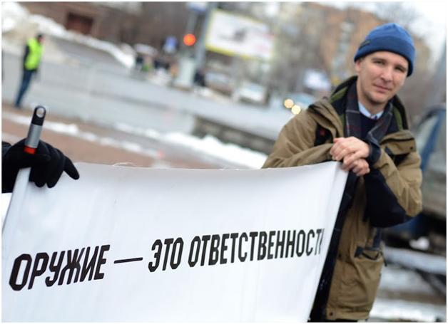 Работа брокером в москве