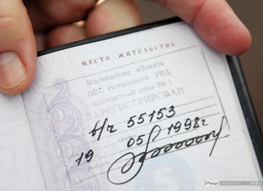 Страница паспорта спропиской ввоенной части. © Антон Тушин/Ridus.ru
