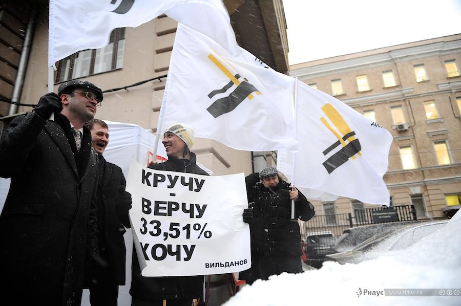 Пикет партии «Правое дело» уздания ЦИК Московской области 13декабря 2011 года. © Антон Белицкий/Ridus.ru