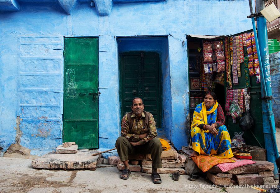 Street life ofJodhpur, Jodhpur, India