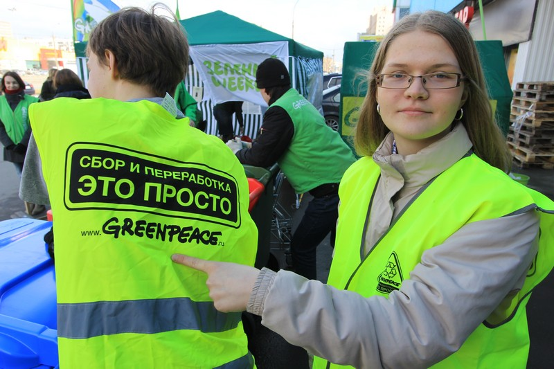 greenpeace research paper This research paper moves around developing an understanding about the corporate social responsibility (csr), delving into its concept and finding out its scope taking the case study of the tata group.