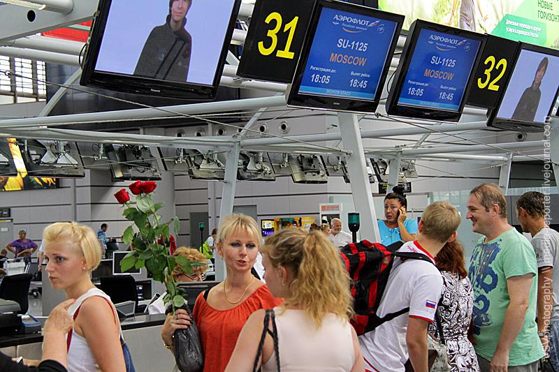 Началась регистрация пассажиров нарейс Аэрофлота SU-1125до Москвы.