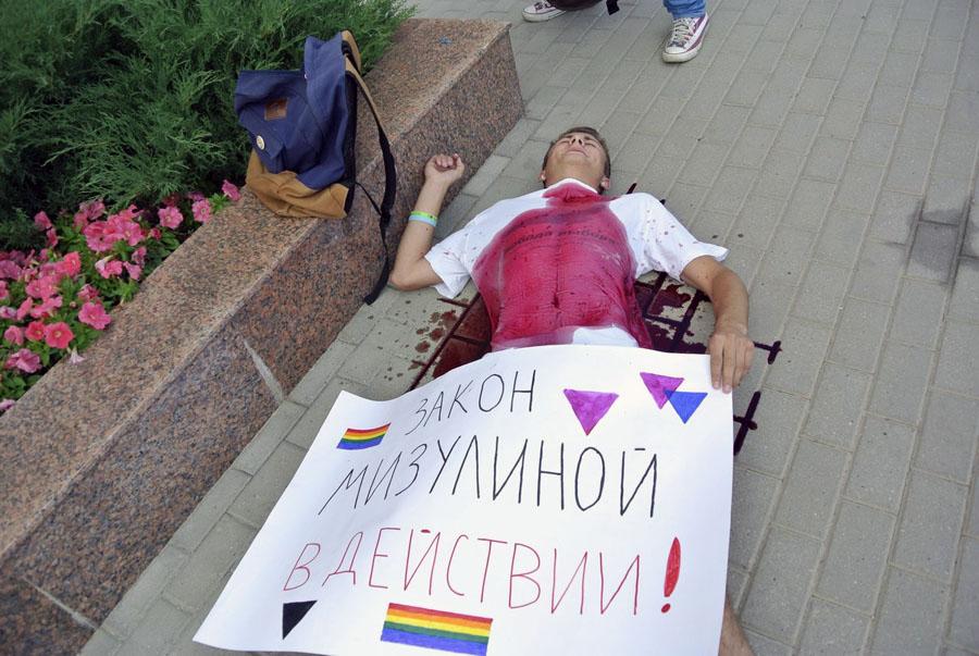 Обнинске гомосексуалисты