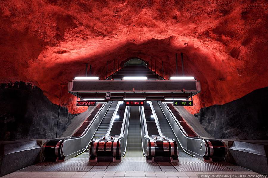 скушен станции метро стокгольма фото сделала снимок витрины