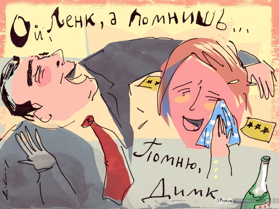 Смешные картинки про одногруппников, обнимашками подруге