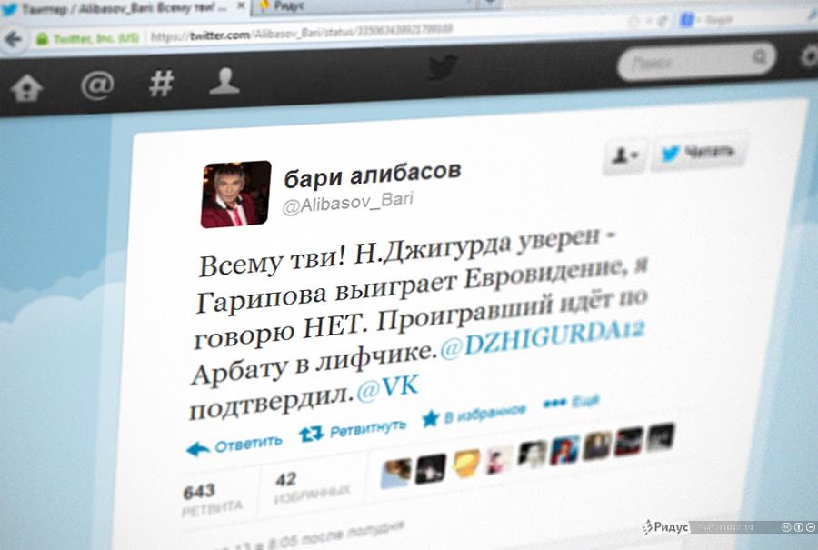 Джигурда ходил в лифчике по Арбату из-за Дины Гариповой