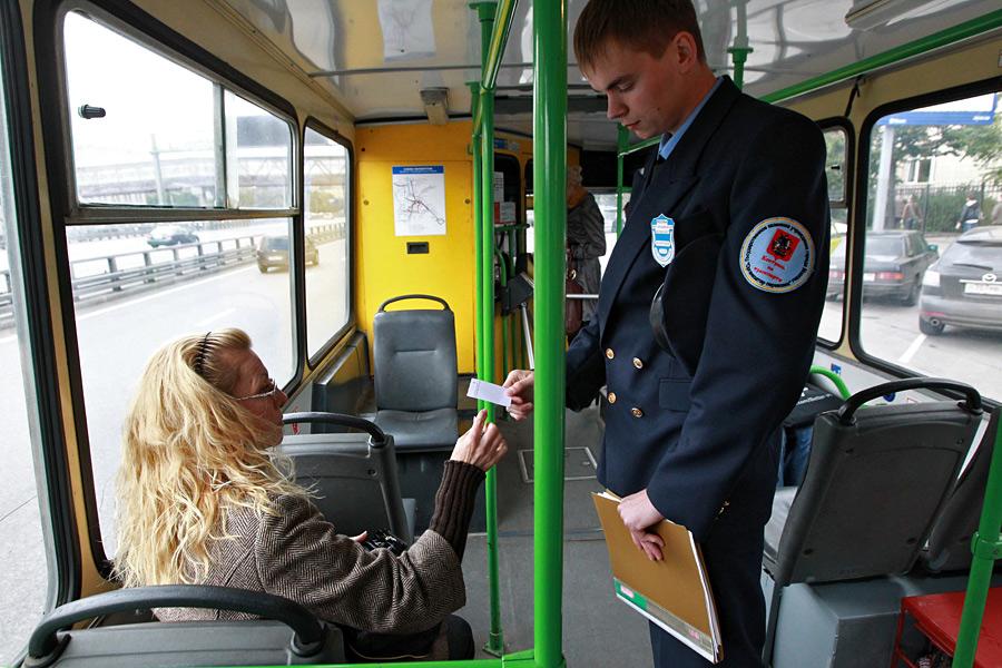 Должностной инструкции контролер пассажирского транспорта