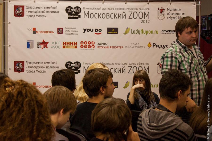 Московский ZOOM 2012