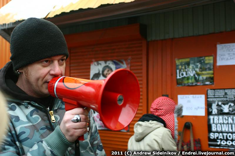 2011(с) Andrew Sidelnikov/ endrei.livejournal.com