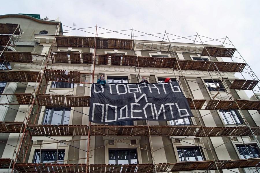 время русской нации: