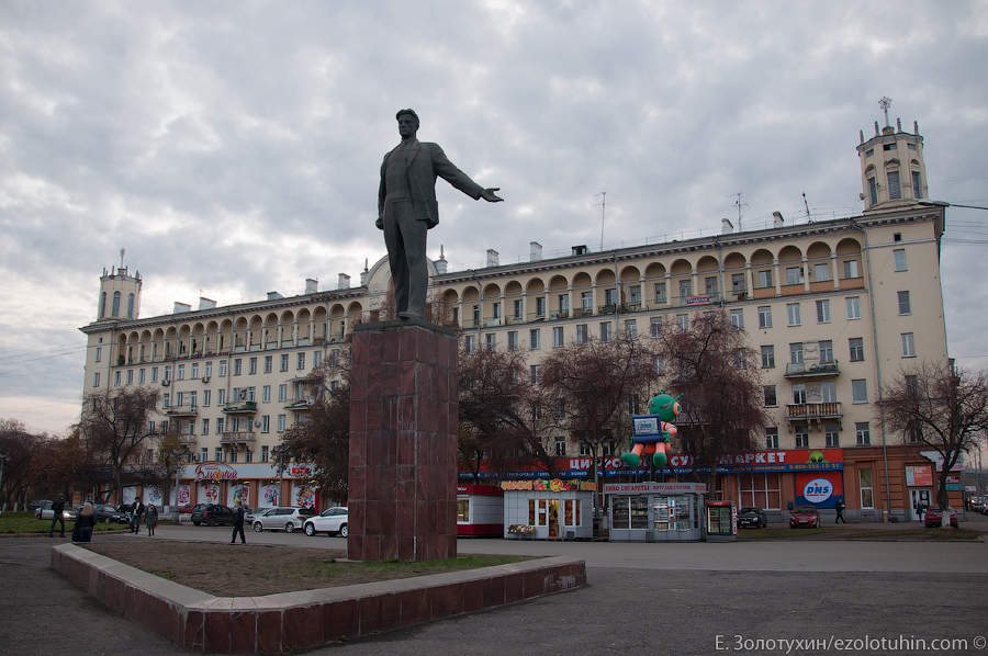Картинки по запросу новокузнецк фото