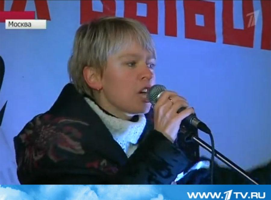 Евгения Чирикова вэфире Первого канала