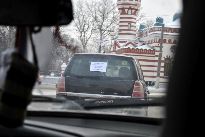 Машина-участник автопробега
