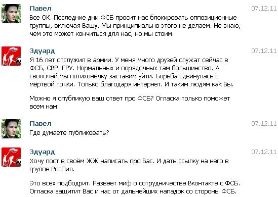 Скриншот изблога edvvvard.livejournal.com