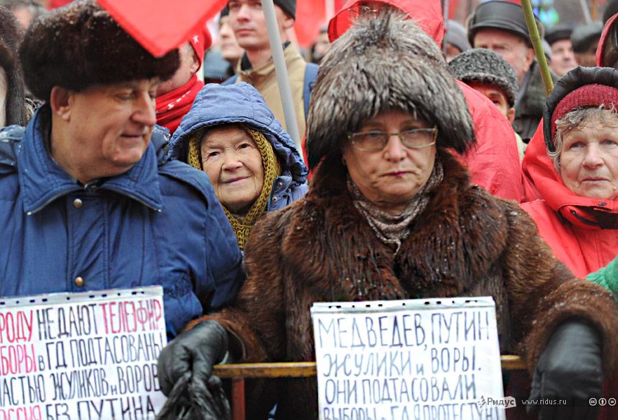 Митинг против фальсификации итогов выборов иарестов гражданских активистов наМанежной площади вМоскве 18декабря 2011 года. © Василий Максимов/Ridus.ru