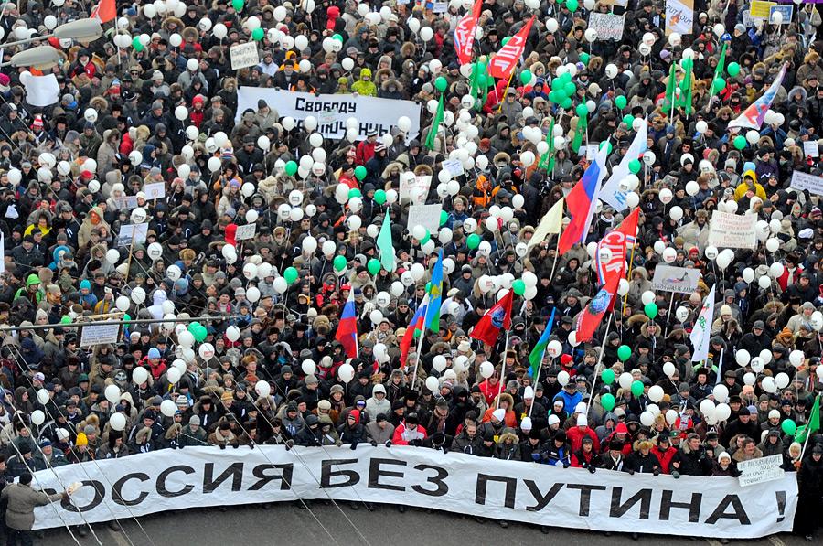 Митинг 21 сентября 2014 в москве