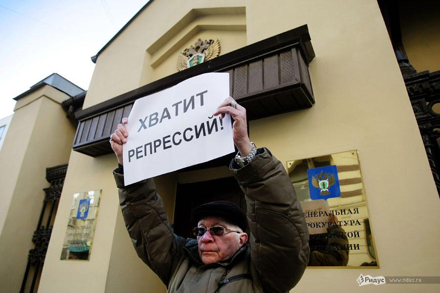 Акция против репрессий вотношении политических активистов. © Антон Тушин/Ridus.ru