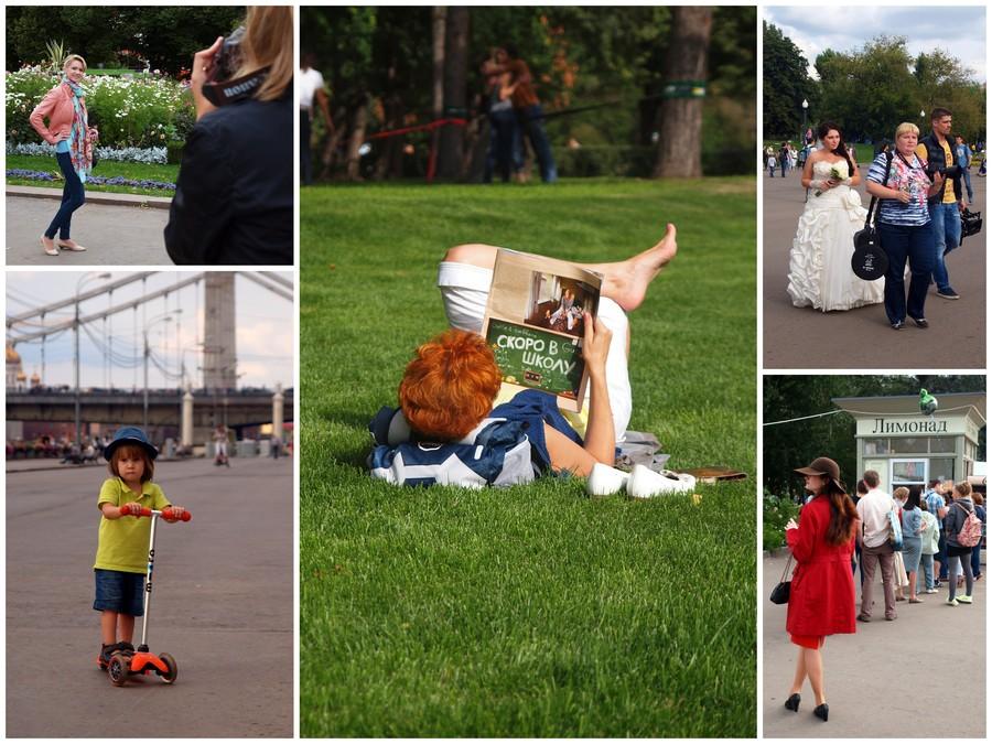 Парк культуры иотдыха им. М.Горького. Москва. Коллаж © Vadim Preslitsky