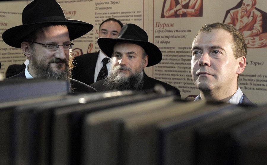 Картинки по запросу медведев израиль