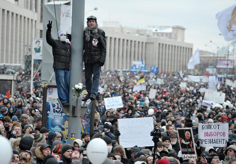 Некоторые могли наблюдать замитингом свысоты. © Антон Тушин/Ridus.ru