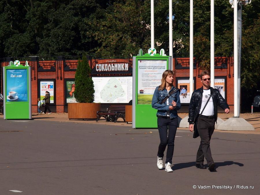 Молодые люди уцентрального входа впарк Сокольники. Москва. © Vadim Preslitsky