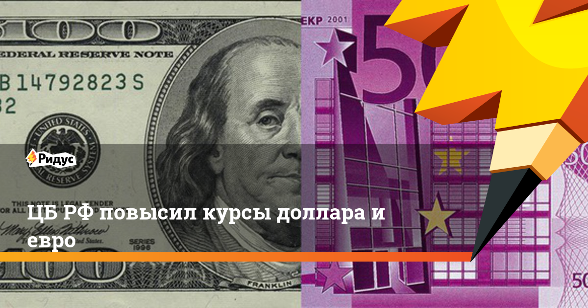 Clear 10 dollar banknote pattern stock photos image: 21355593