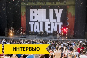 Billy Talent: Наши страны всегда будут уделывать американцев
